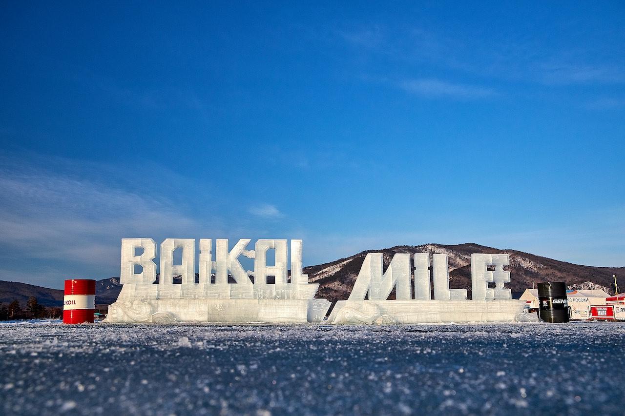 Ice Sculpture - Baikal Mile Ice Speed Festival